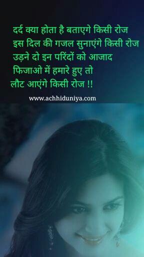 Love Status Hindi Whatsapp Anmol Vachan Inspiring Post Achhidunia