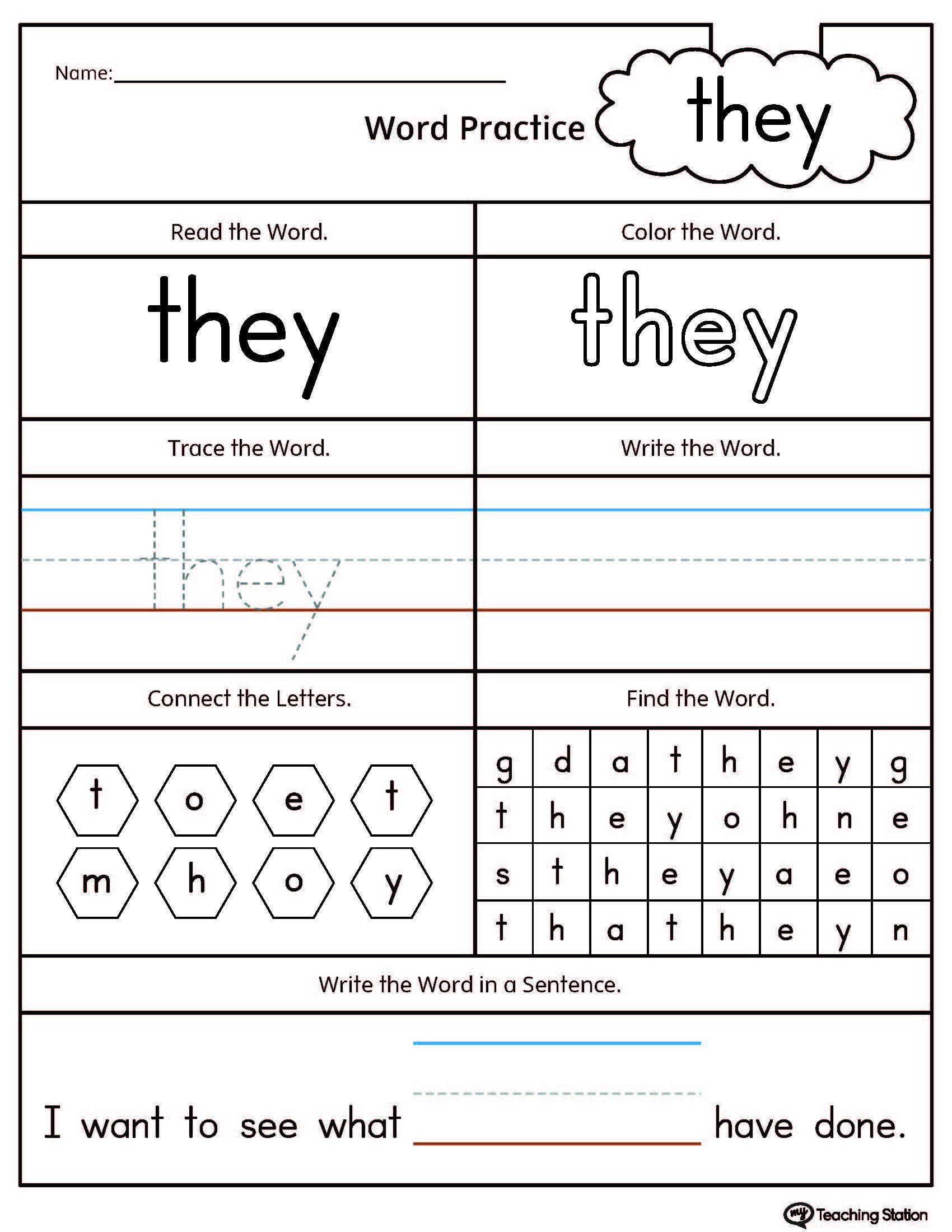 Site Words Kindergarten Worksheets