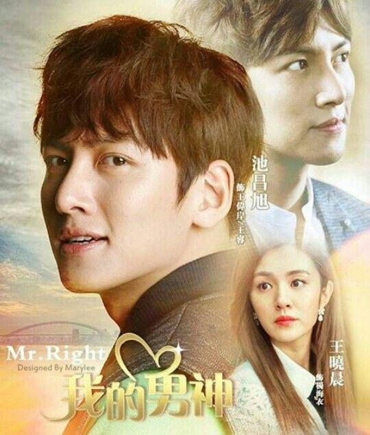 Ji Chang Wook Mr Right Drama Korean Chinese Selebritas Dewi