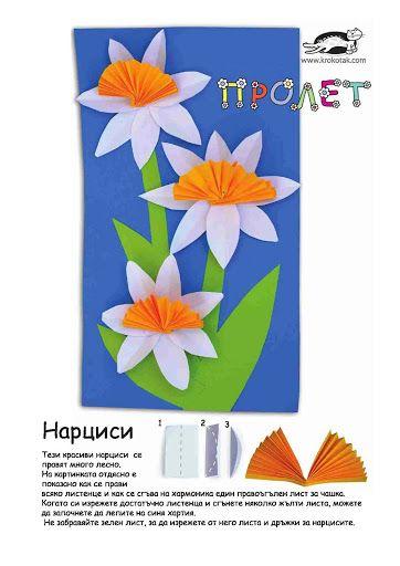Primavera-Flores - Naikari Naika - Álbuns da web do Picasa