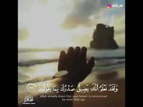 ولقد جعلنا في السماء بروجا وزيناها للناظرين هزاع البلوشي Youtube Quran Quotes Love Quran Quotes Love Quotes