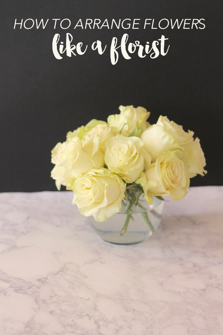 How to arrange flowers like a florist round vase florists and how to arrange flowers like a florist how to arrange roses grocery store flowers grocery store reviewsmspy