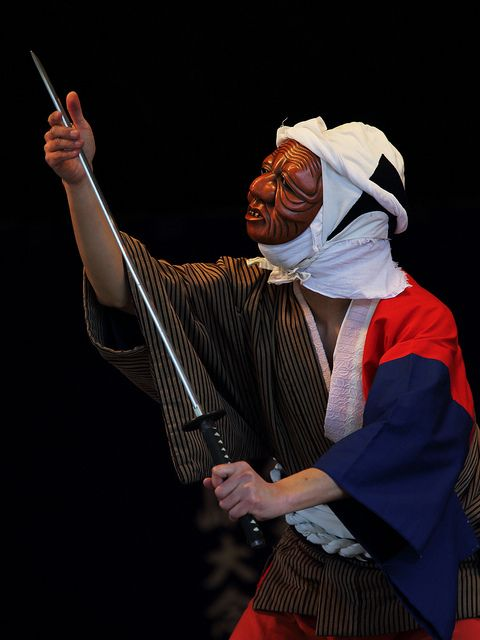 Kyogen Festival ---Traditional performance in Kyoto--- by Teruhide Tomori.