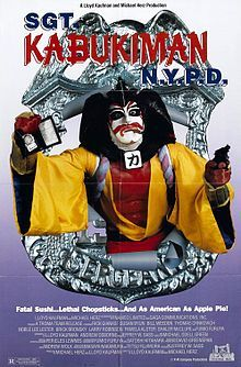 Sgt Kabukiman Nypd 1990 Originally An Attempt To Go