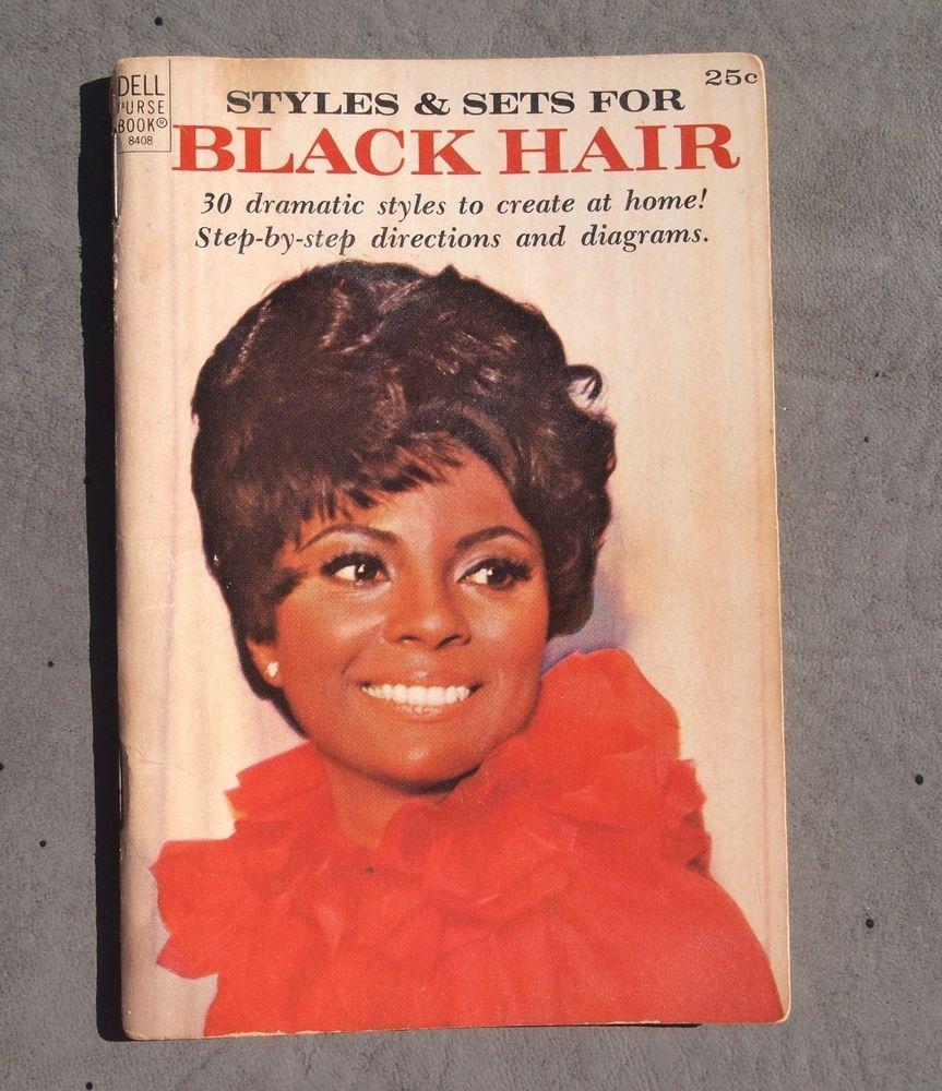 Vintage Dell Purse Hair Style Book Booklet Black Hair Ebay Black Hair Fashion Books Hair