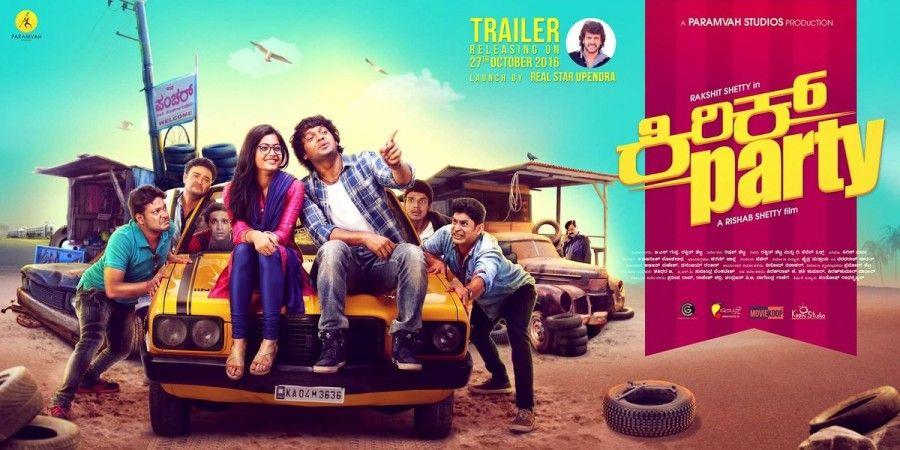 Pin On Kannada Movie Songs Lyrics