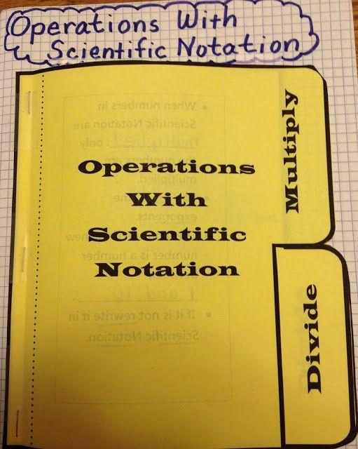 Foldable on multiplying and dividing scientific notation