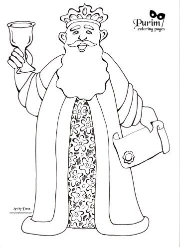achashverosh | Purim Coloring Pages | Coloring pages, Bible coloring ...
