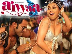 Aiyyaa Mp3 Songs Hindi Songs Pk Rani Mukerji Bollywood Dance Bollywood