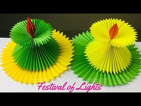 Paper Craft | Diwali Decoration Ideas | Paper Crafts For School | Lamp Making At Home