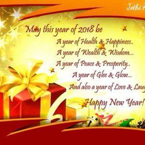 Happy new year greetings sai baba pinterest sai baba m4hsunfo