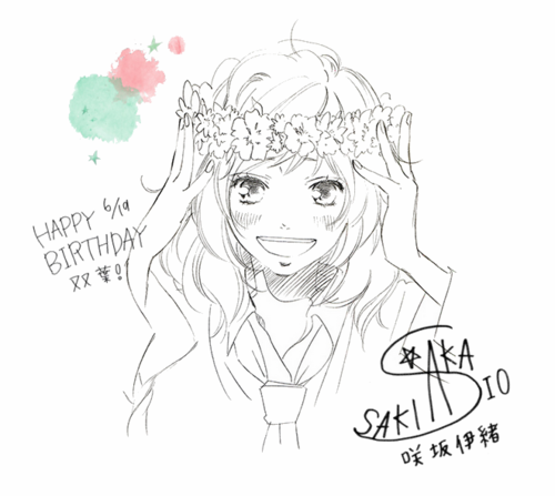 Supertinysou Sakisakas Drawing For Futabas Birthday
