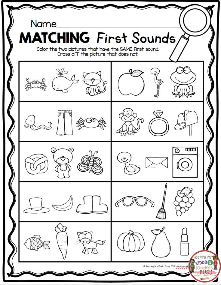 Teaching First Sounds Complete Unit with FREEBIES Free