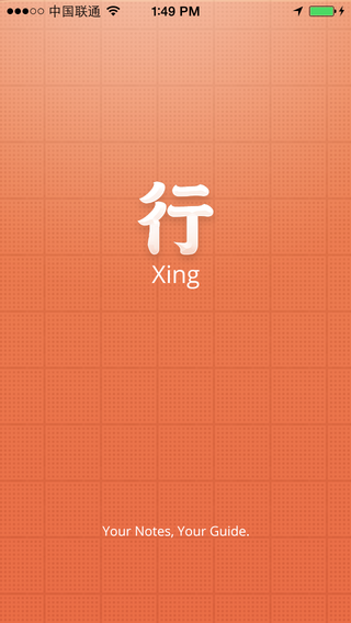 Xing Reeoo iPhone Patterns Icon design, Ios icon, Pattern