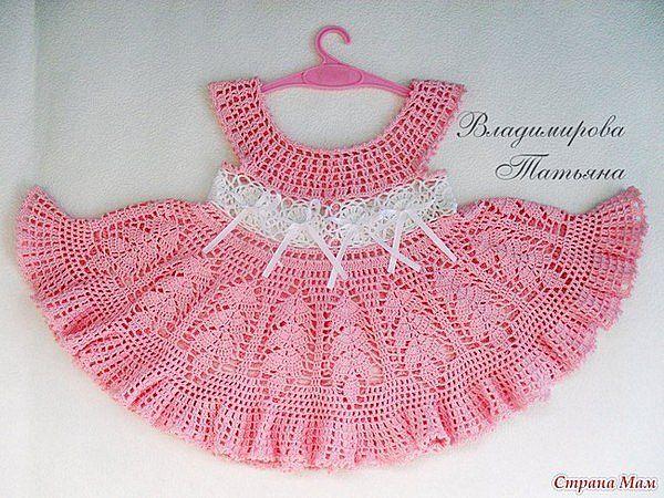 Robe pour fillette de 1 an et ses grilles gratuites mod les b b szyde ko crochet - Robe bebe en crochet avec grille ...
