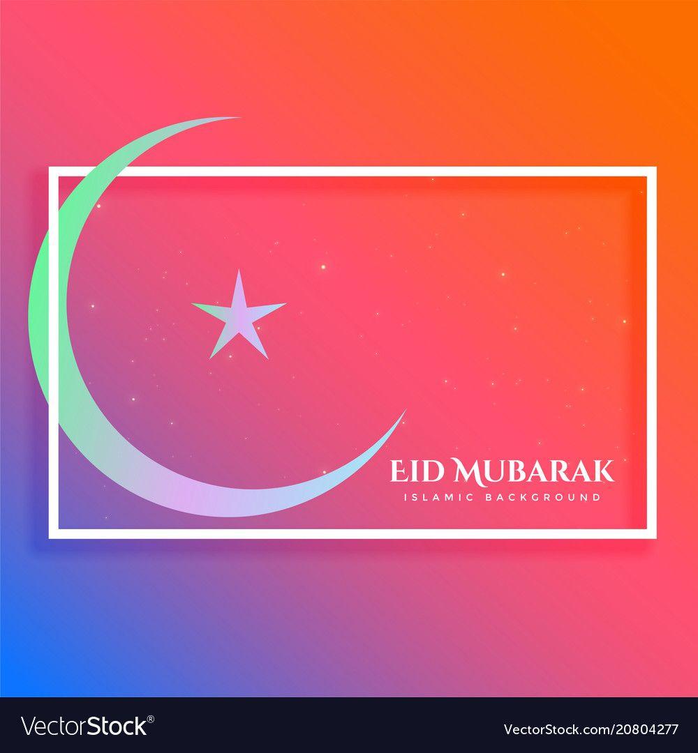 colorful eid mubarak beautiful greeting background vector