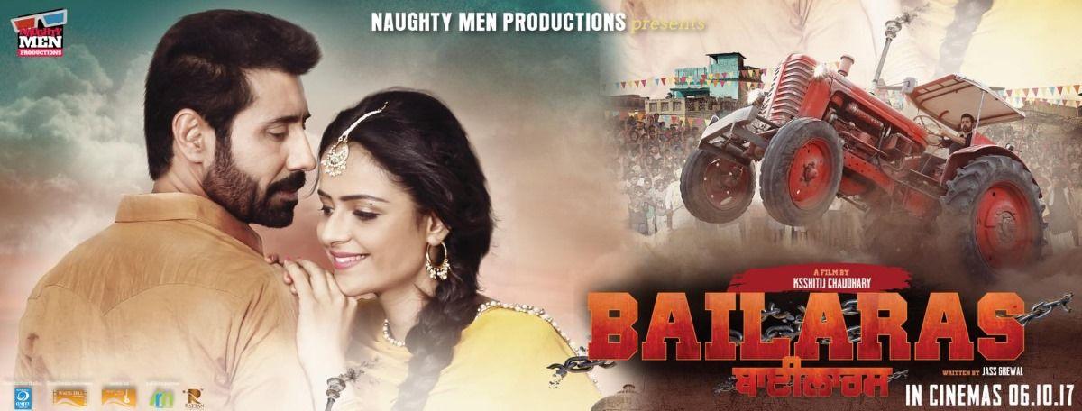 Love A Killer Trap Book 2 Full Movie In Hindi Download