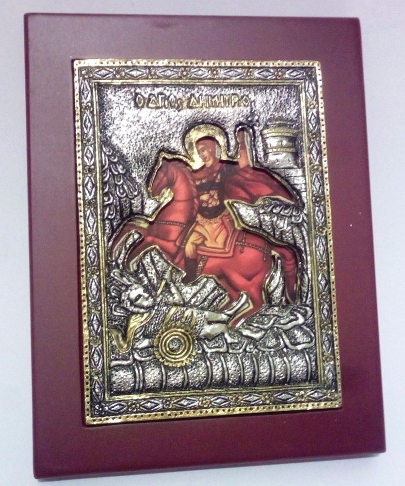 Christian Orthodox icon with stud arm:St. George fighting the dragon 15x11.5 cm