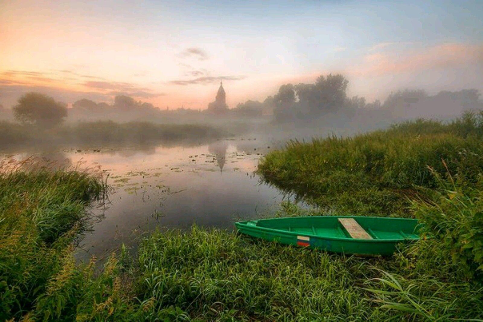 Ранняя рыбалка   Фото пейзажа, Рыбалка, Марио