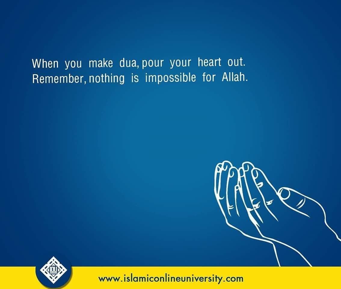 Never Give Up Making Dua To Allah It May Not Happen Now It May