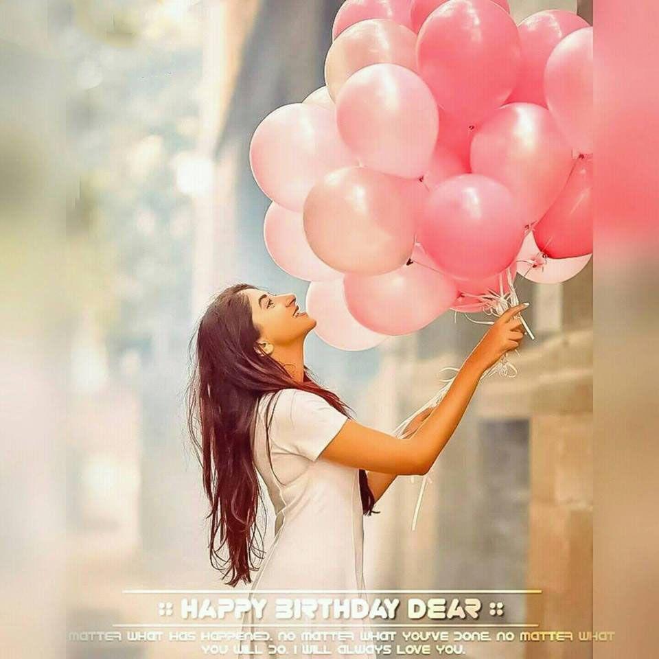 Birthday Dpz Image By Fai Zoo Mughal Balloons Photography Girl