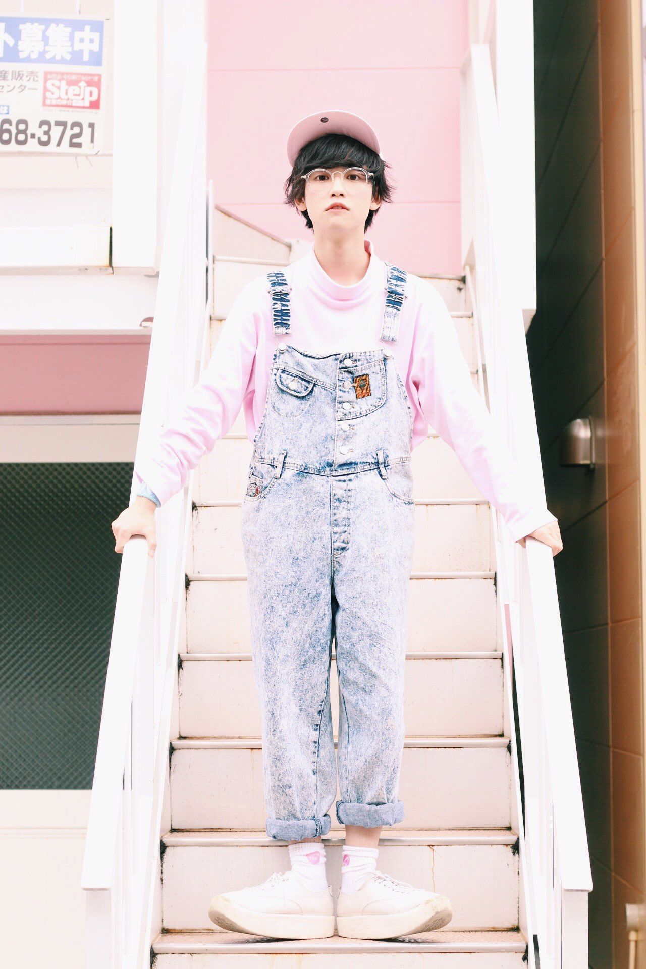 Pin by Chica Random on TOKYO GENDERLESS FASHION WITH Yutaro