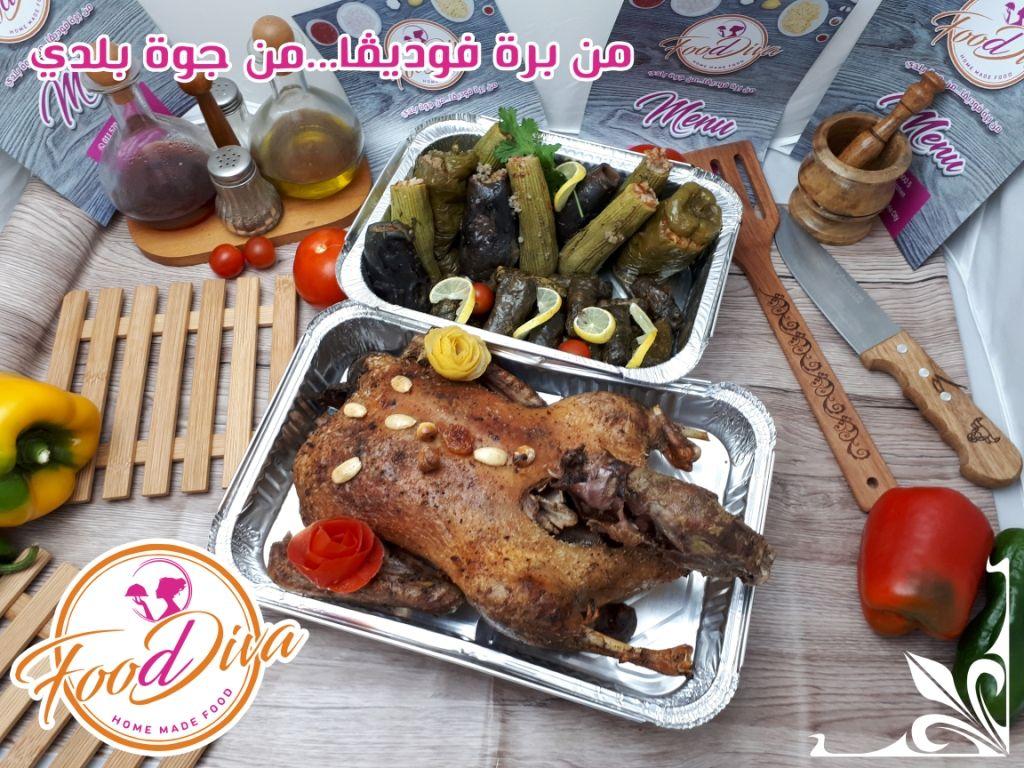Pin By Fooddiva Kitchen On Fooddiva Kitchen Menu Items Home Food Food Menu Items