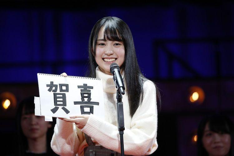 賀喜遥香 写真提供 ソニー ミュージックレコーズ 賀喜 遥香 4期生 乃木坂