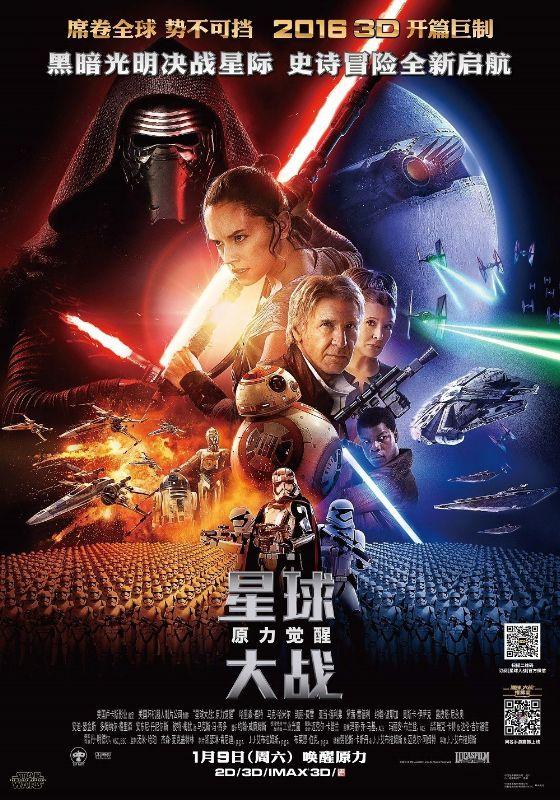 STAR WARS 8 Movie Art Pin set NEW HOPE FORCE AWAKENS LAST JEDI Vader Luke BB-8