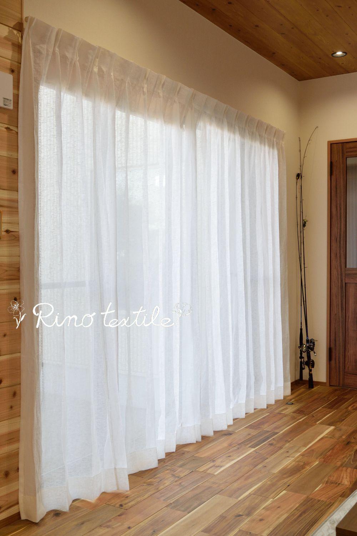 リノテキスタイルです レースカーテン アン 一間半サイズの窓を