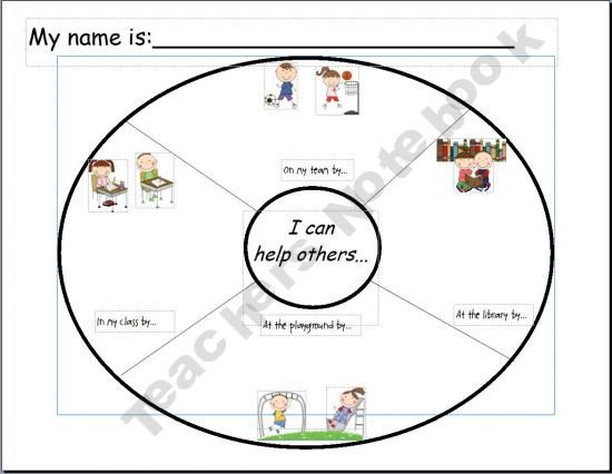K-2nd I Can Help Others Circle Map Graphic Organizer