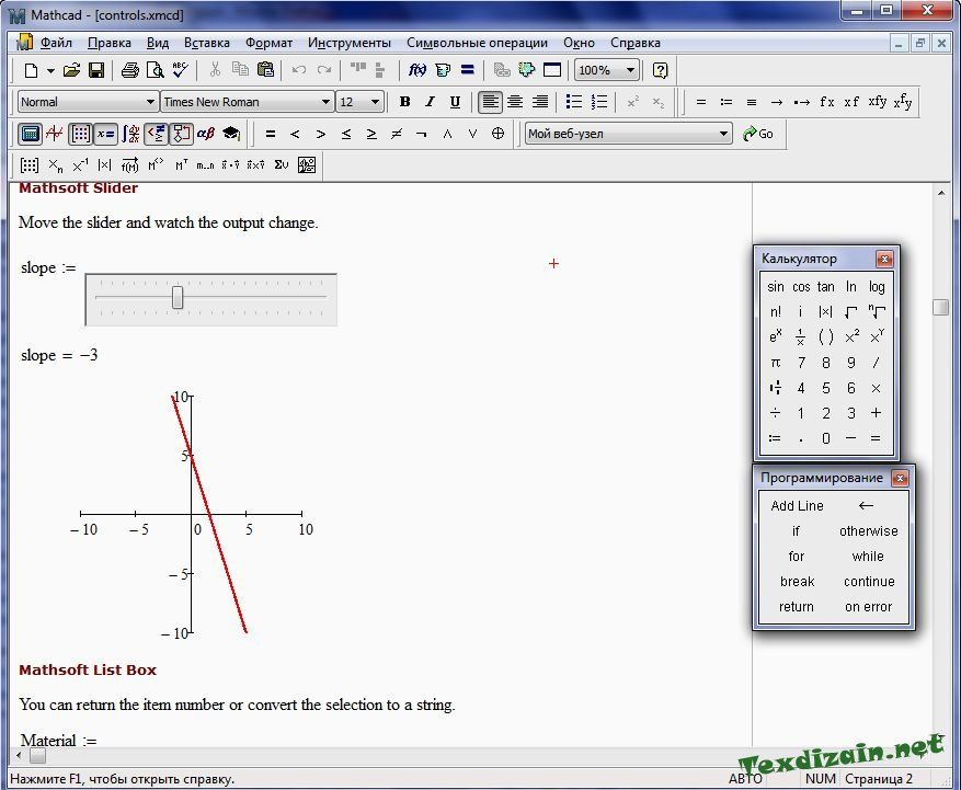 mathcad 15 license file free download