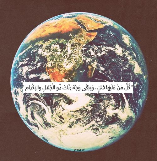 Pin Na Doske Islam Ramadan