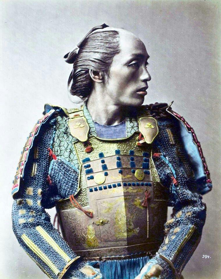 Antigos samurais