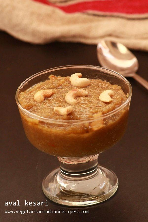 Aval kesari recipe easy and tasty dessert for any occasion aval kesari recipe easy and tasty dessert for any occasion indianfood food forumfinder Gallery