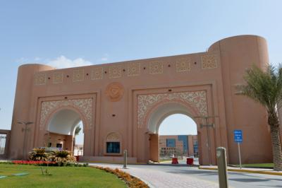 جامعة الملك فيصل تعلن موعد و شروط القبول في برنامج الدبلوم التأهيلي صحيفة وظائف الإلكترونية House Styles Mansions House