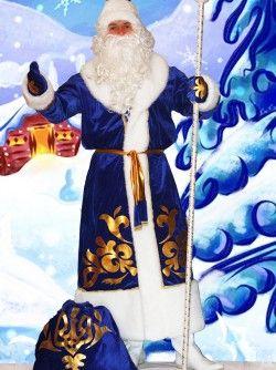 Vse Dlya Tancev I Sporta Internet Magazin Kostyum Deda Moroza I Snegurochki Snow Maiden Saint Nicholas Christmas Crafts