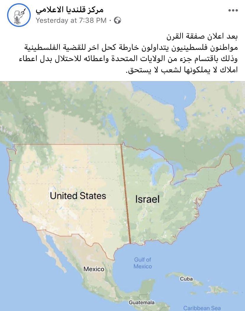 فلسطينيون يسخرون من خريطة ترامب الخاصة بدولتهم صور Caribbean Sea Gulf Of Mexico Cuba