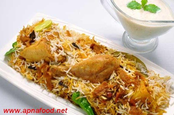 Apna food eid special bombay biryanienglish urdu recipe biryani apna food eid special bombay biryanienglish urdu recipe forumfinder Choice Image