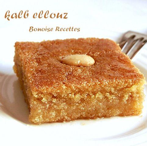 kalb ellouz, kalbellouz ingrédients pour la pâte 400 gr de grosse semoule  125 gr de sucre 50 gr de beurre.