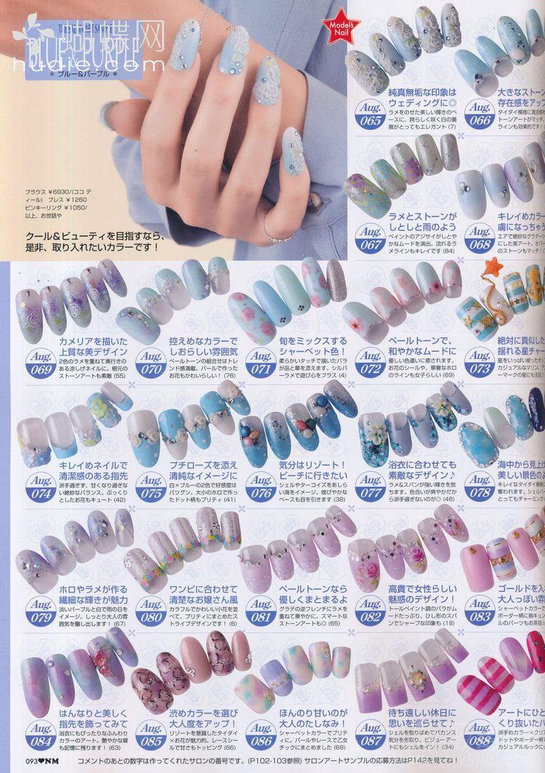 Nail max Magazine nails | Nails spa | Pinterest | Japanese nail art ...