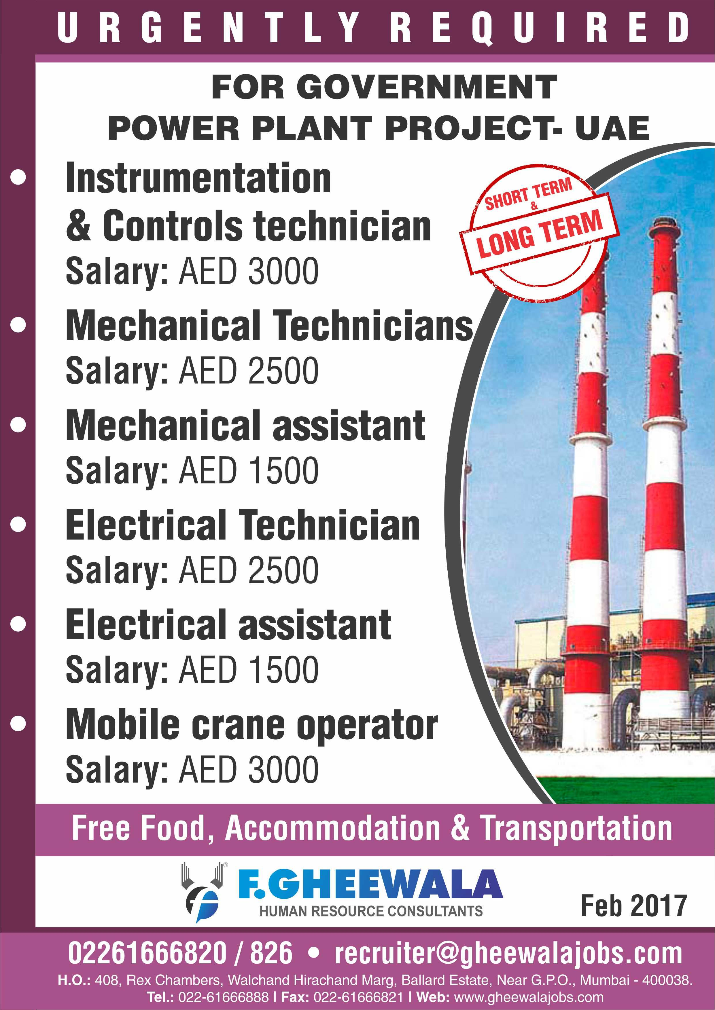 Urgently Required for GOVERNMENT POWER PLANT PROJECT in UAE