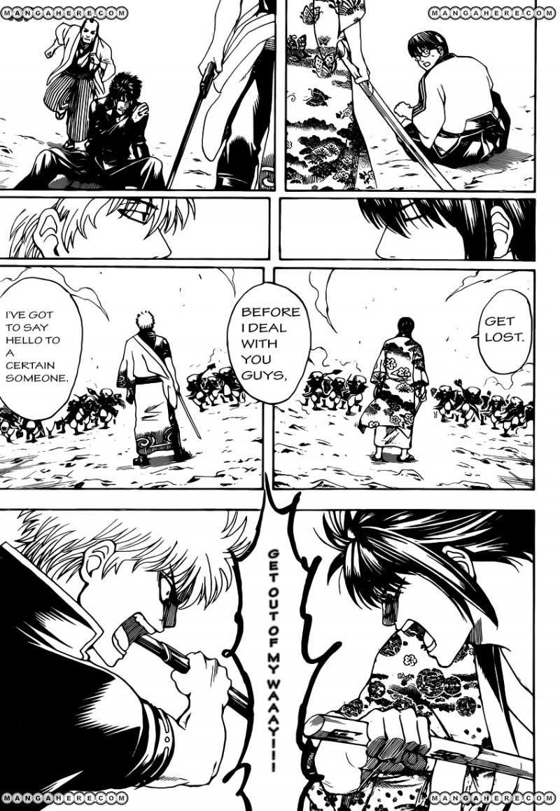 Gintama 573 Page 12