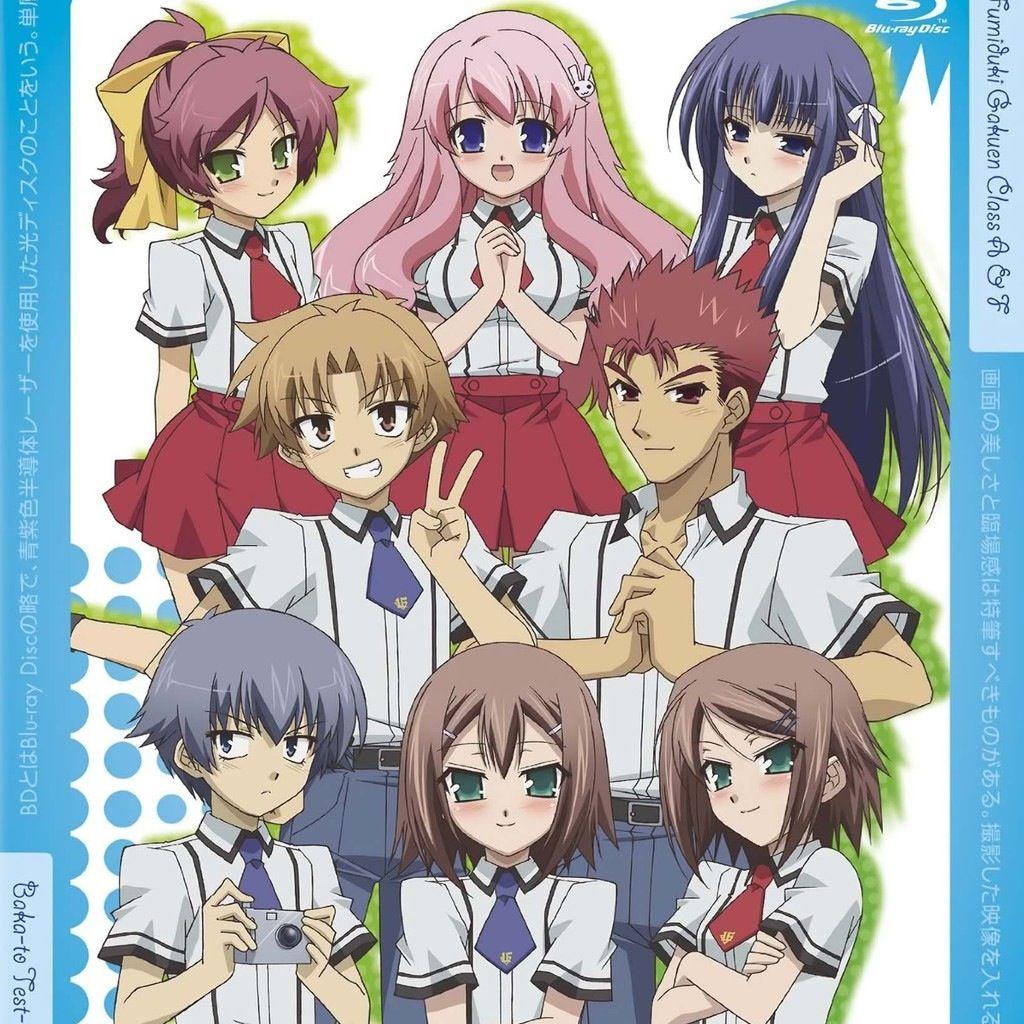 baka to test anime episode 1