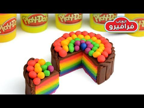العاب بنات تشكيل عجينة صلصال وصنع تورتة عيد الميلاد بالوان قوس قزح لعب Desserts Tart Birthday Cake