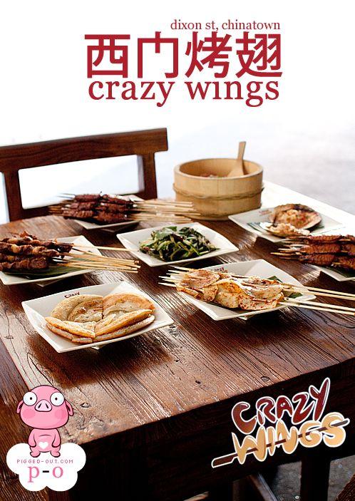 Crazy Wings in Dixon St