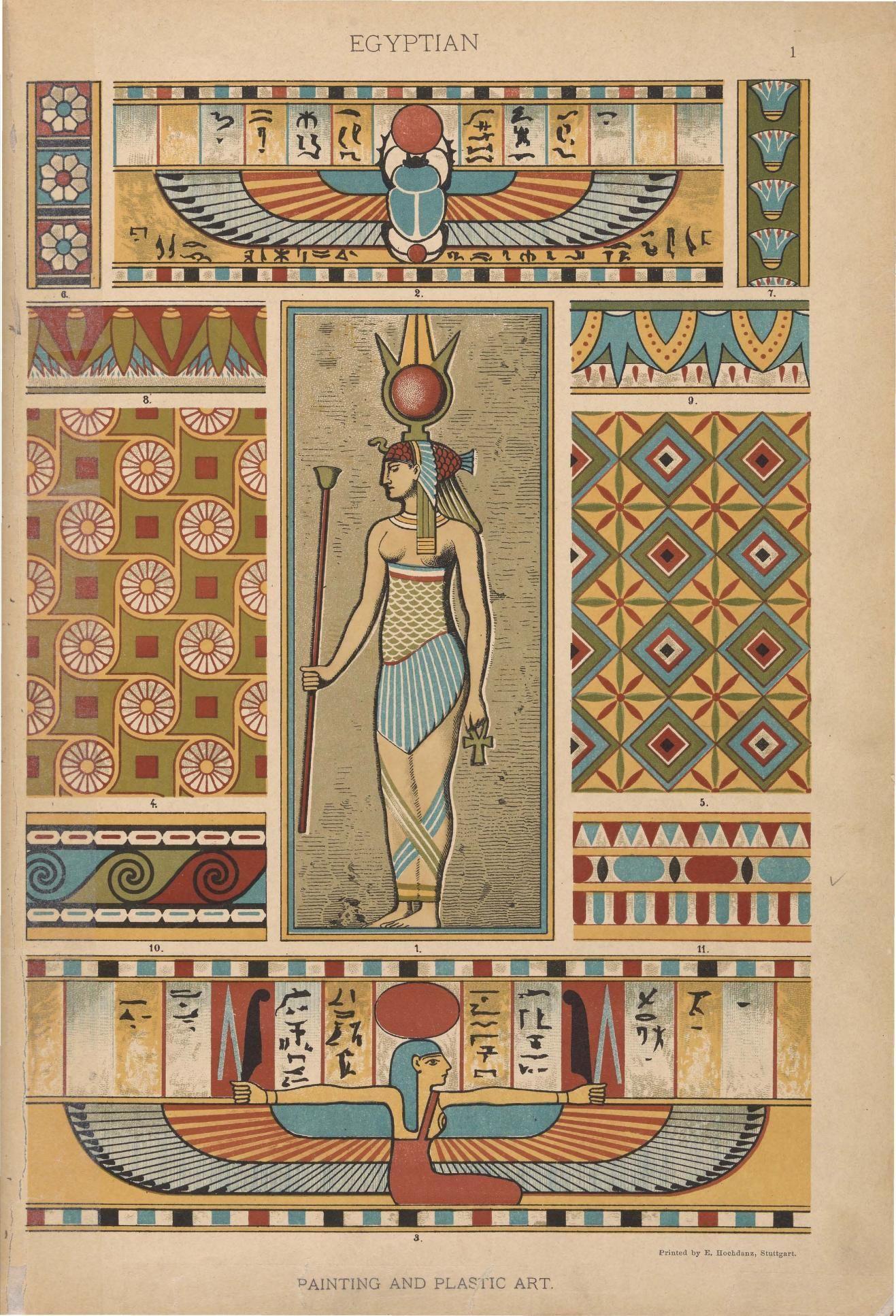 Emil Hochdanz 1816 1885 Egiptian Historic Styles Of Ornament 1317x1934