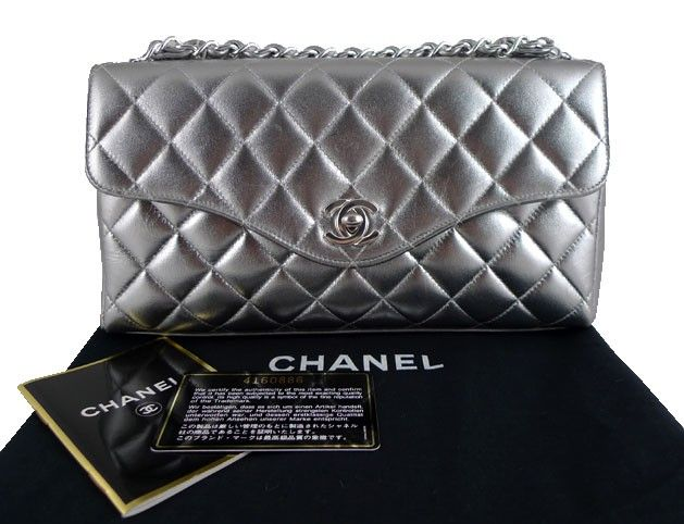 Chanel Silver Quilted Lambskin Medium Classic 2.55 Flap Bag