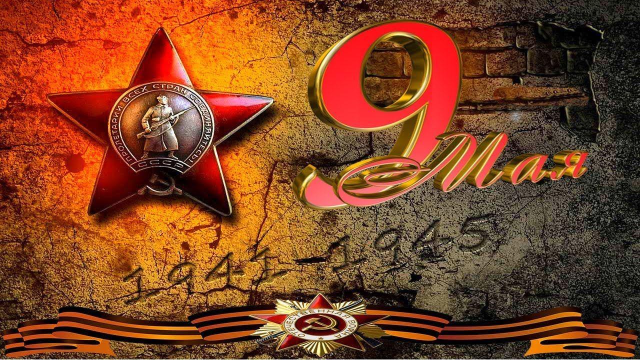 Картинки, открытка с великой отечественной войной