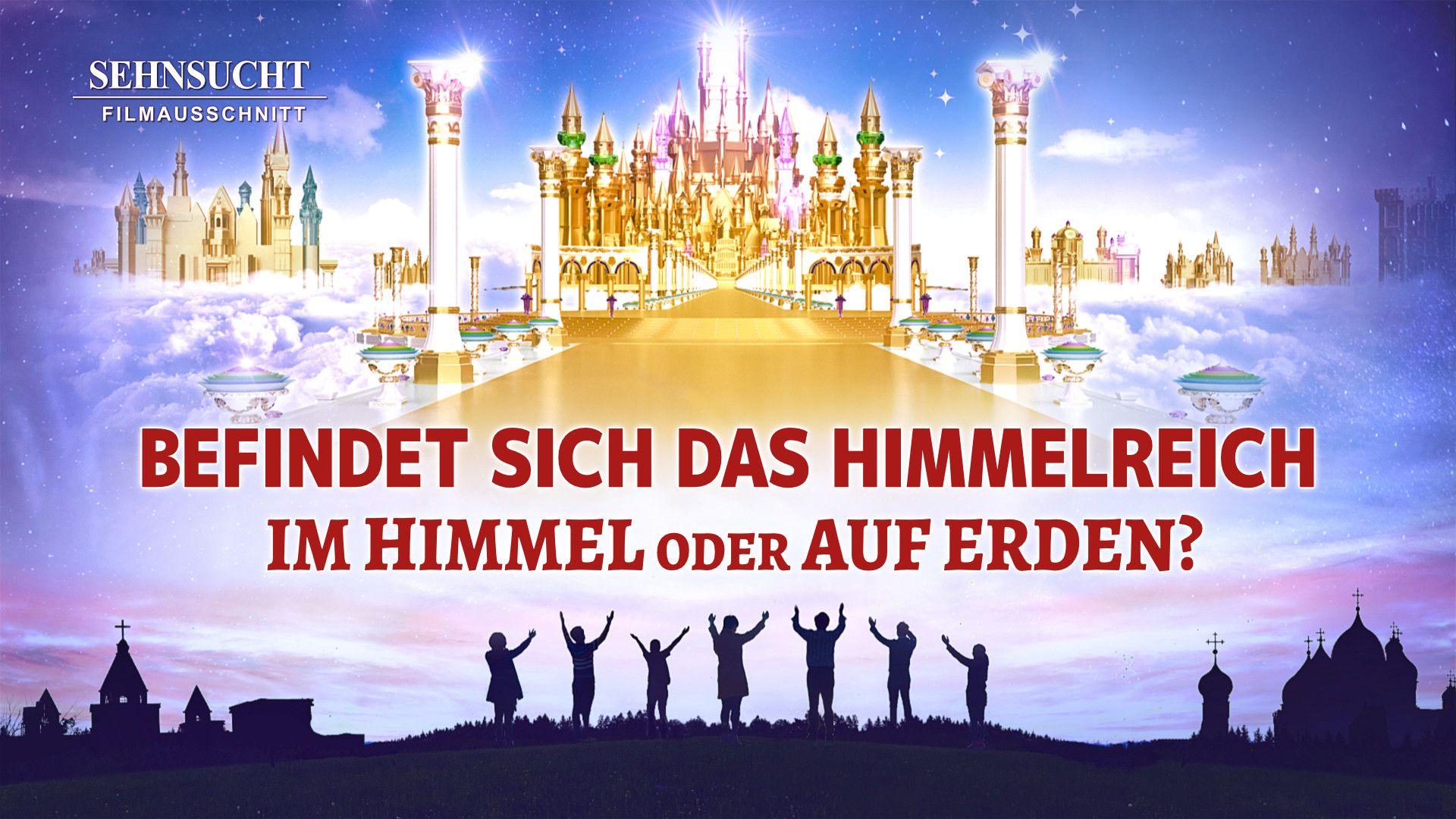 Thomas Evangelium Das Reich Gottes Ist In Dir